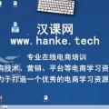 威廉希尔中文网站外贸网站建设