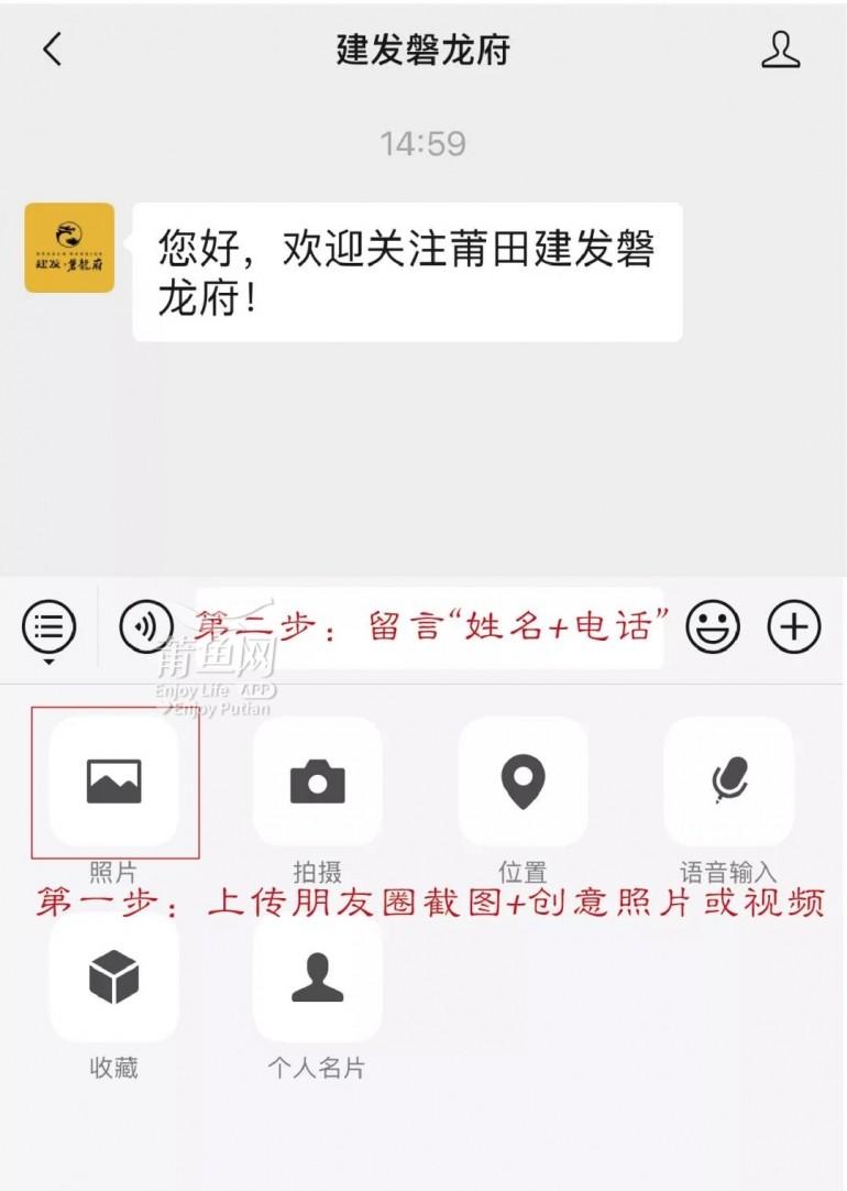 """""""鼠你好运""""寻找2020最火锦鲤!8888元清空你的购物车!"""