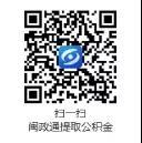 微信图片_20200130215832.jpg