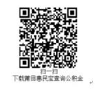 微信图片_20200130215839.jpg