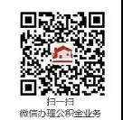 微信图片_20200130215844.jpg