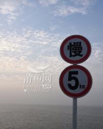 今早的日出和海 还有以前的一些库存照片  请多指教( ˙˙ )