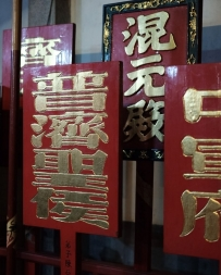 威廉希尔中文网站正月元宵民俗汇总(第二弹)