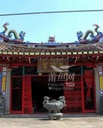 霞皋八卦村的文化含量与木兰溪入海口的日月图腾