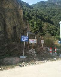 威廉希尔中文网站最边疆的山村,仙游县边界行。仙游县石苍乡老山村随拍