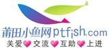威廉希尔中文网站小鱼网